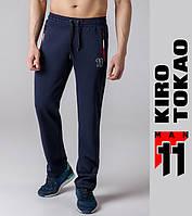 Kiro Tokao 10439   Спортивные брюки темно-синие