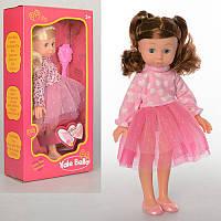 Кукла R200B-D классическая 31см, расческа, 2 вида, в коробке