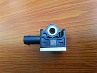 Сенсор датчик удара AIR BAG 4H0959643 задний Audi Volkswagen Skoda Seat, фото 1