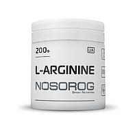 NOSOROG L-ARGININE 200 g (чистый аргинин; для выносливости; для пампинга)