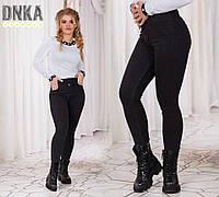 Женские джинсы американка с завышенной посадкой в 4206-1