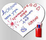 Магнитно-маркерная доска Сердечко 32х41 см