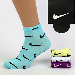 Женские носки Nike. Турция. В упаковке 12 пар