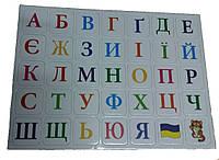 Магнитные буквы УКРАИНСКИЙ ЯЗЫК на мягкой основе  (2,9*2,9см)