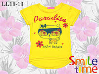Футболка-туника детская р.98,104,110,116,122,128 для девочки SmileTime Paradise, желтая