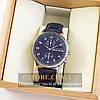 Мужские оригинальные часы Guardo silver blue 04736g-10601