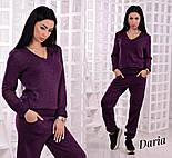Женский красивый вязаный костюм: свитер и брюки (5 цветов), фото 3