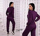 Женский красивый вязаный костюм: свитер и брюки (5 цветов), фото 4
