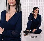 Женский красивый вязаный костюм: свитер и брюки (5 цветов), фото 8