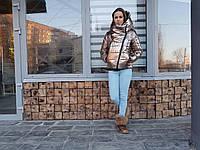 Женская куртка короткая nika (пуховик), фото 1