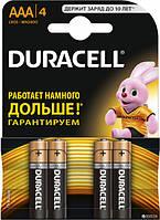 Батарейки Duracell AАA, 4 шт.