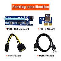 Райзер для подключения дополнительных видеокарт с питанием 6 pin Riser Card PCI Express ver.006C 6Pin c USB 3.