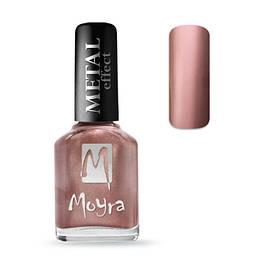 Лак для ногтей Moyra Metal
