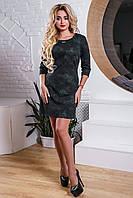 Женское нарядное трикотажное платье M, L, XL, XXL размер. Платье размеров.Жіноче нарядне плаття