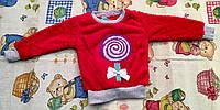 Детская кофта Махра Турция
