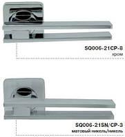Ручка на квадратной основе Armadillo Bristol SQ006-21