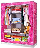 Шкаф тканевый Storage Wardrobe YQF130-14A, тканевые шкафы, органайзер-шкаф, современный шкаф для одежды
