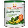Nurture Inc. (Happy Baby), Happpymunchies, Запеченная закуска с органическим сыром и злаками, Капуста брокколи