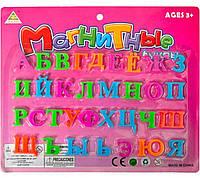 Магнитные буквы РУССКИЙ ЯЗЫК  (Буква пластиковая h-2см)