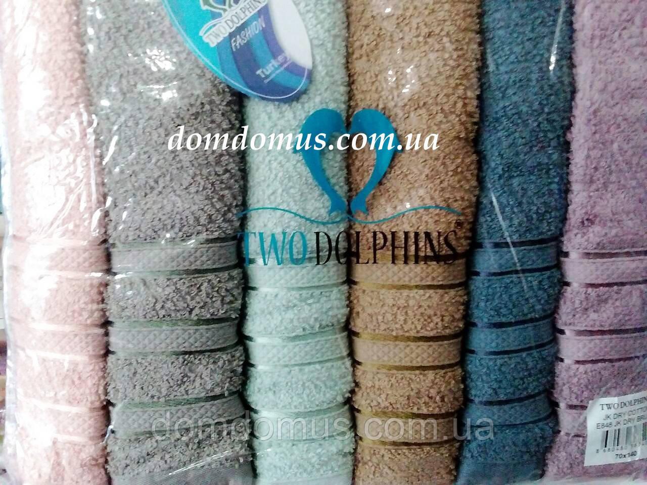 Набор полотенец  50*90 TWO DOLPHINS 6 шт./уп., Турция 848