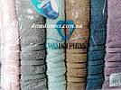 Набор полотенец  70*140 TWO DOLPHINS 6 шт./уп., Турция 848