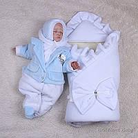 Зимний набор для новорожденного Мария+Little beauty белый с голубым(62)
