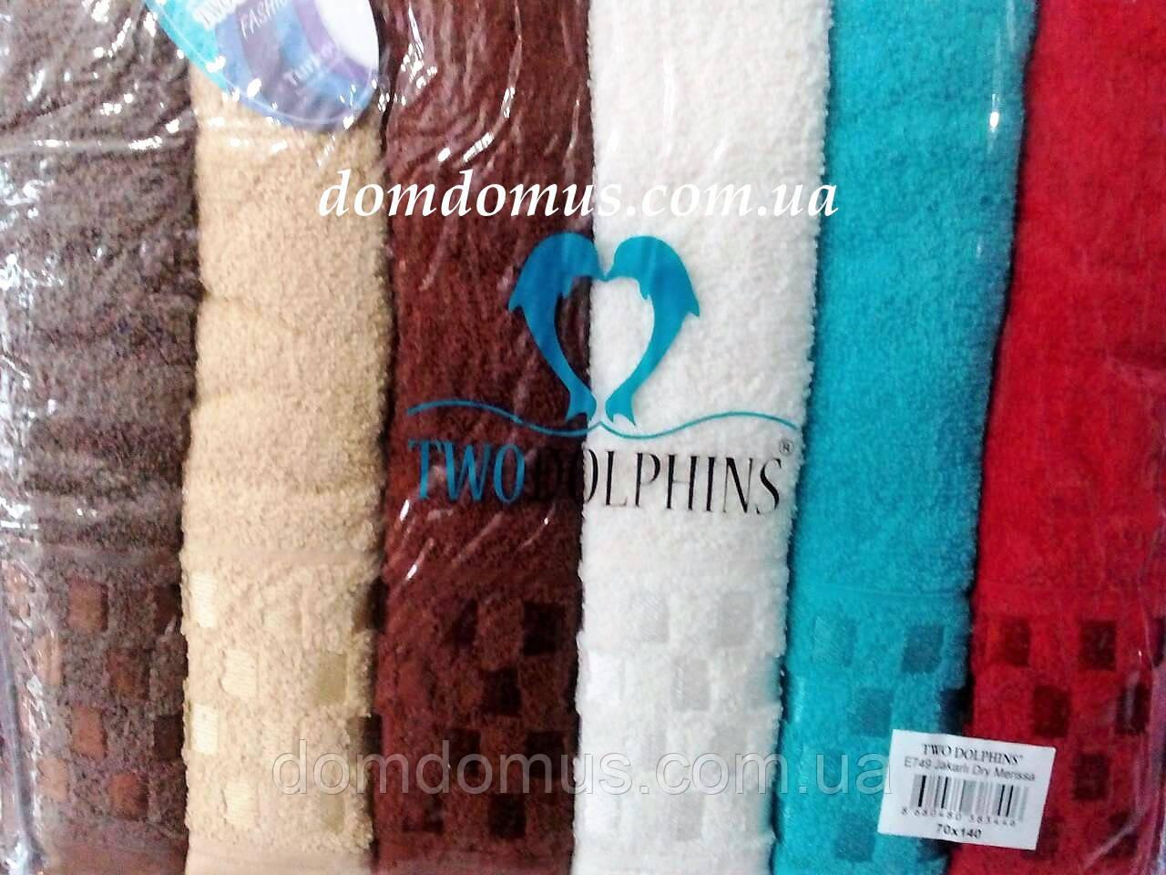 """Набор полотенец  """"JK Dry Isla"""" 50*90 TWO DOLPHINS 6 шт./уп., Турция"""
