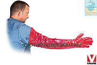 Перчатки ректальное длинные для ветеринаров 95 см KRUUSE Дания KRU-RVET C