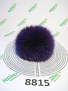 Хутряний помпон Песець, Фіолетовий, 12 см, 8815