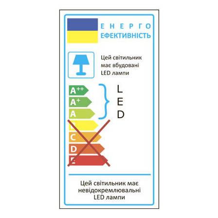 Светодиодный светильник Feron AL780 5W коричневый, фото 2