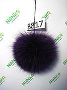 Хутряний помпон Песець, Фіолетовий, 12 см, 8817
