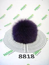 Меховой помпон Песец, Фиолетовый, 12 см, 8818, фото 2