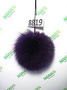 Хутряний помпон Песець, Фіолетовий, 11 см, 8819