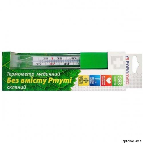 Термометр медицинский без содержания ртути Paramed