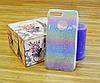 Силиконовый чехол на Айфон, iPhone 7+ \ 7Plus TWINS радуга
