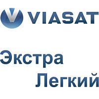"""VIASAT пакет каналов """"Экстра Легкий"""""""