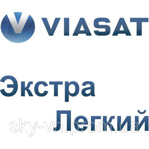 """VIASAT пакет каналов """"Экстра Легкий"""" - Скай Мастер (ТМ)  / SkyMaster © / SKY.VN.UA в Виннице"""