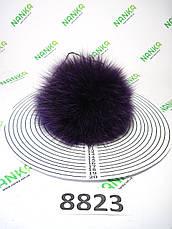 Меховой помпон Песец, Фиолетовый, 12 см, 8823, фото 3