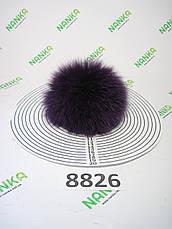 Меховой помпон Песец, Фиолетовый, 11 см, 8826, фото 2
