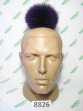 Меховой помпон Песец, Фиолетовый, 11 см, 8826, фото 3