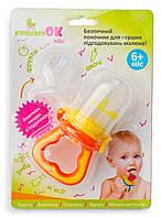 Детский силиконовый оранжевый ниблер KinderenOK (131113)