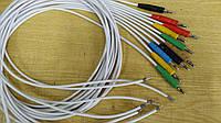 Комплект проводов отведений электрокардиографа