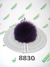 Меховой помпон Песец, Фиолетовый, 11 см, 8830, фото 2