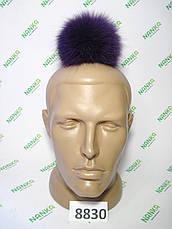 Меховой помпон Песец, Фиолетовый, 11 см, 8830, фото 3