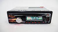 Автомагнитола пионер Pioneer 3215BT Bluetooth Usb+RGB подсветка+Fm+Aux+ пульт, фото 2