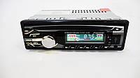 Автомагнитола пионер Pioneer 3215BT Bluetooth Usb+RGB подсветка+Fm+Aux+ пульт, фото 3