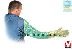 Перчатки ректальное длинные с рукавом для ветеринаров 95 см KRUUSE Дания KRU-RINS Z