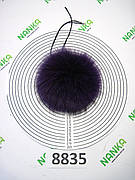 Хутряний помпон Песець, Фіолетовий, 10 см, 8835
