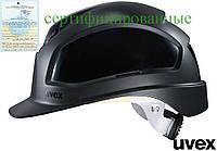 Каска рабочая черная UVEX Германия (защита для головы) UX-KAS-PHEOS B