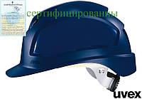 Каска рабочая синяя UVEX Германия (защита для головы) UX-KAS-PHEOS N
